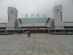 La gare de 九江...admirez l'architecture
